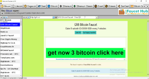 Bitcoin Currency Calculator - WordPressorg